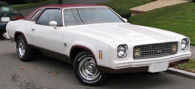 forgotten-muscle-car