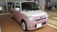 2013 Daihatsu Mira Cocoa Special Coordinates