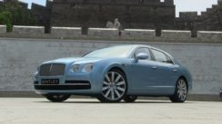 2014 Bentley Flying Spur Review Video