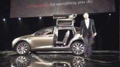 Tesla Model X SUV Reveal Video