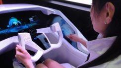 Futuristic Car Interface Tech – Mitsubishi EMIRAI