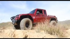 2012 Jeep Red Jacket Edition Quick Look