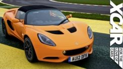 Lotus Elise S: Can A Supercharger Make It Better?