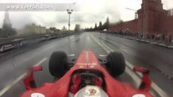 On Board Lap with Ferrari F1 Race Car