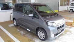 Daihatsu Move/Move Custom Exterior & Interior Video
