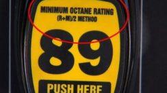 Gasoline Octane Demystified Video