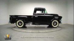 1957 GMC 1/2 Ton Pickup Tour