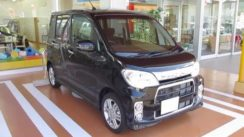 2013 Daihatsu Tanto Exe Custom Exterior & Interior Tour