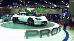 Proton Lekir Concept Car Debut Video