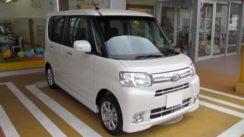 2013 Daihatsu Tanto Exterior & Interior Video