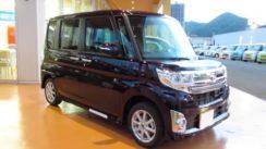 Daihatsu TanTo Custom Smart Assist Quick Look
